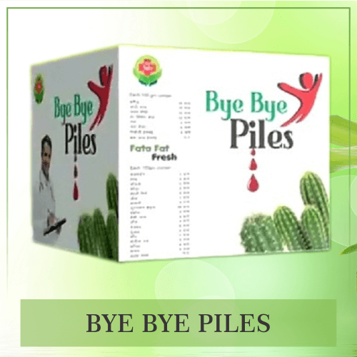 buy bye bye piles, bawaseer ka ilaaj, bawaseer medicine, plies treatment,