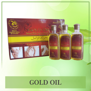 Gold Oil, Herbal products in pakistan, Herbal products, Joint pain, Health