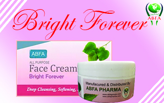 anti-wrinkle cream, face cream, cream for glowing skin, wrinkle remover, how to glow your skin, skin treatment