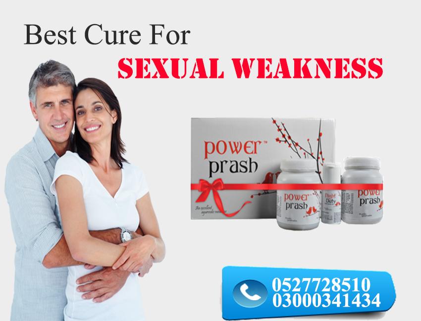 Power Prash in Pakistan, herbal products in pakistan, sexual weakness, sex timings medicine,