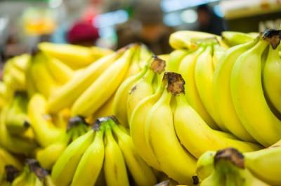 Banana for wrinkle removing, Bright Forever Cream, herbal cream, Rid Of Wrinkles, wrinkle skin, wrinkle free skin, herbal product, face beauty, skin beauty, glowing skin,